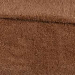 Ангора длінноворсна коричнева ш.150