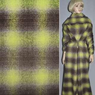 Ткань пальтовая в коричнево-желтую клетку ш.150