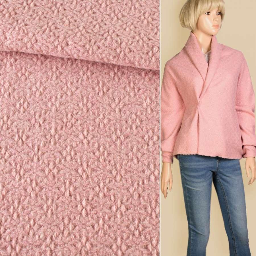 Букле розовое, ш.150