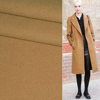 Тканина пальтова 2-х сторін. бежева ш.150 см.