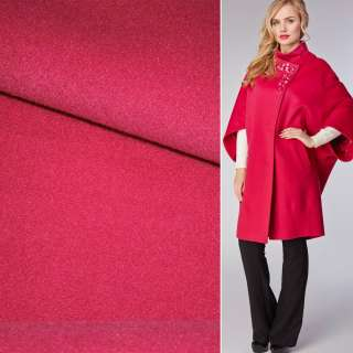 Тканина пальтова 2-х сторін. св.маліновая ш.150 см.
