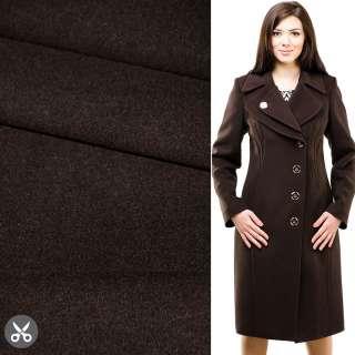 Тканина пальтова 2-ст. коричнева ш.150