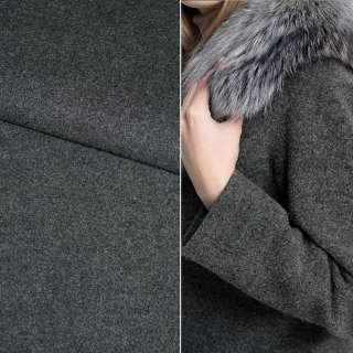 Ткань пальтовая 2-х сторон. серая ш.150