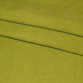 Ткань пальтовая 2-х сторон. салатовая ш.150