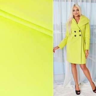 Ткань пальтовая 2-х стор. желто-лимонная ш.150