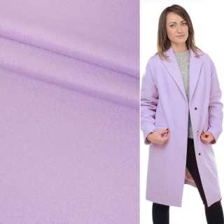 Ткань пальтовая 2-х стор. бледно-фиолетовая ш.150