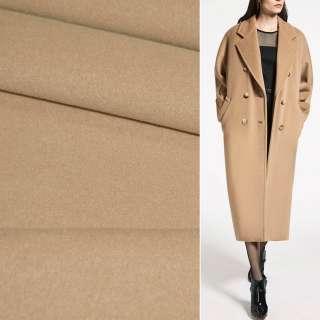 Ткань пальтовая 2-х сторон. св/бежевая с розовым оттенком ш.150