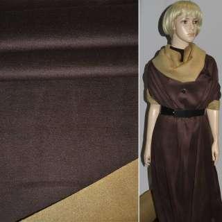 Ткань пальтовая 2-ст. коричнево-песочная ш.150