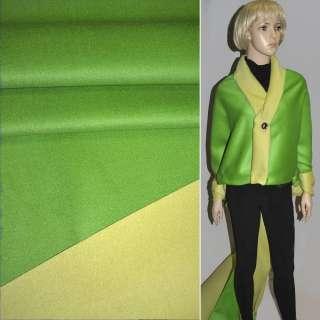 Ткань пальтовая 2-ст. зелено-салатовая ш.150
