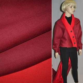 Ткань пальтовая 2-ст. бордово-алая ш.150