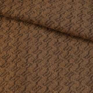 Пальтовий трикотаж-зигзаг коричневий (умбра) ш.155