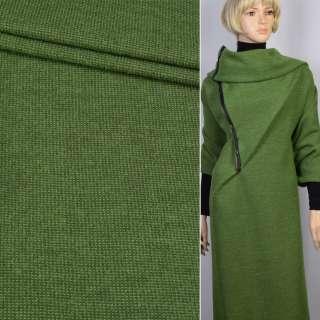 Пальтовый трикотаж двухслойный зеленый (травяной) ш.150
