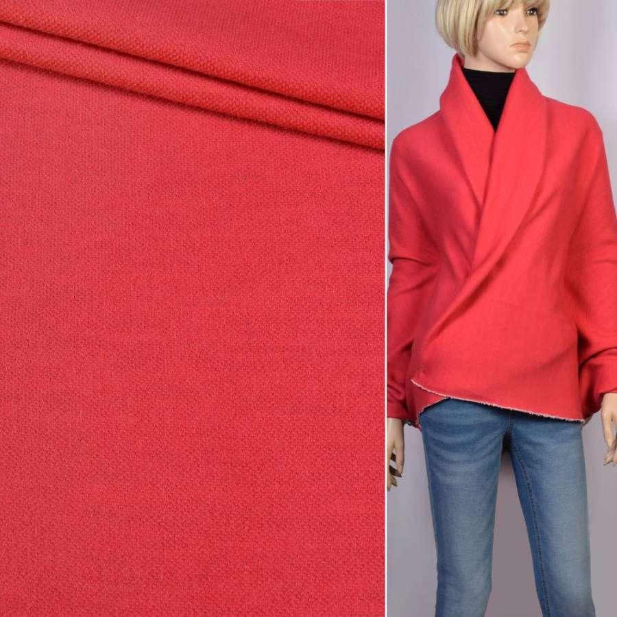 Пальтовий трикотаж двошаровий червоний світлий ш.150