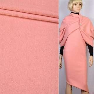 Лоден двухсторонний розовый (персиковый) ш.155