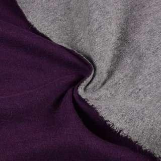 Трикотаж двухсторонний фиолетовый/серый ш.150