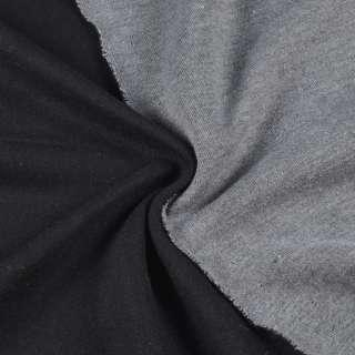 Трикотаж двухсторонний серый/черный ш.155