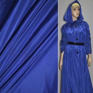 Ткань плащевая синяя-ультра ш.150