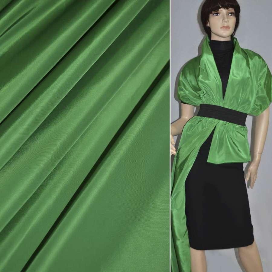 Тканина плащова зелена ш.150