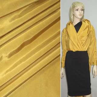 Ткань плащевая желто-серая ш.150