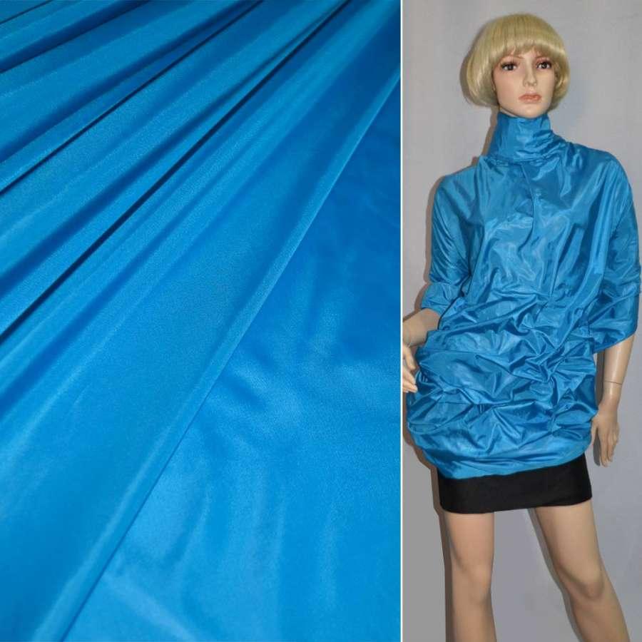 Тканина плащова блискуча яскраво-блакитна ш.150