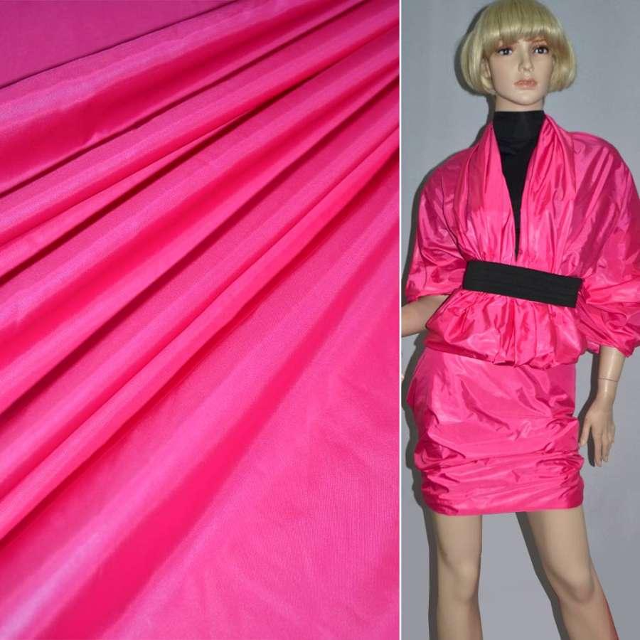 Тканина плащова блискуча яскраво-рожева ш.150