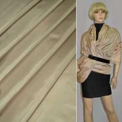 Ткань плащевая блестящая бежевая ш.150