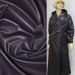 Ткань плащевая фиолетовая на трикотажной основе, ш.150
