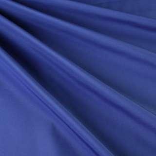 Бондинг (плащевка на трикотажной основе) синий яркий ш.148