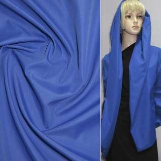 Ткань плащевая синяя на трикотажной основе ш.150