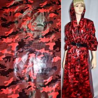 """Ткань плащевая красная с черным """"камуфляж"""" ш.150"""