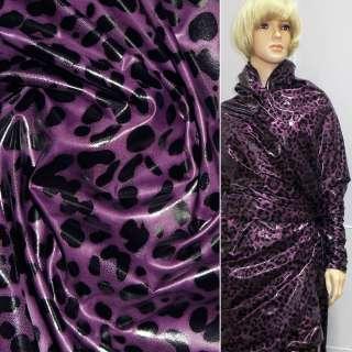 """Ткань плащевая сиреневая с черным """"леопард"""" ш.150"""