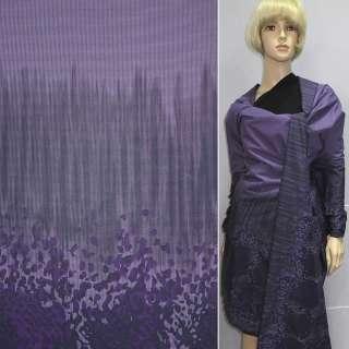 Ткань плащевая купон фиолетовая на трикотажной основе, ш.150