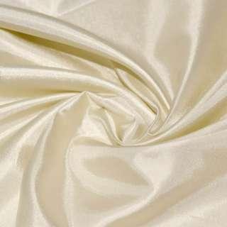 Ацетатный шелк молочно-кремовый ш.150