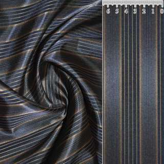 подкладка синяя в бежевые полоски, ш.150 см
