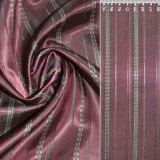 подкладка вишневая в светло-серые полоски, ш.150 см