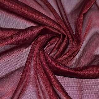 подкладка трикотажная бордовая, ш.150 см.