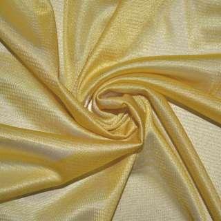 ткань подклад. трикотажная золотисто-желтая ш.155