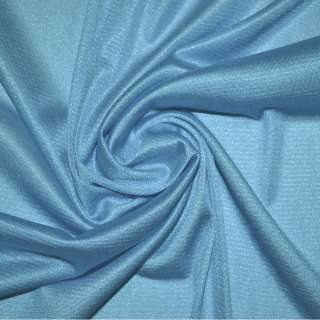 ткань подклад. трикотажная голубая насыщ. ш.150
