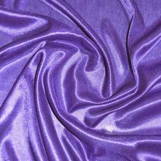 подкладка трикотажная фиолетовая ш.150