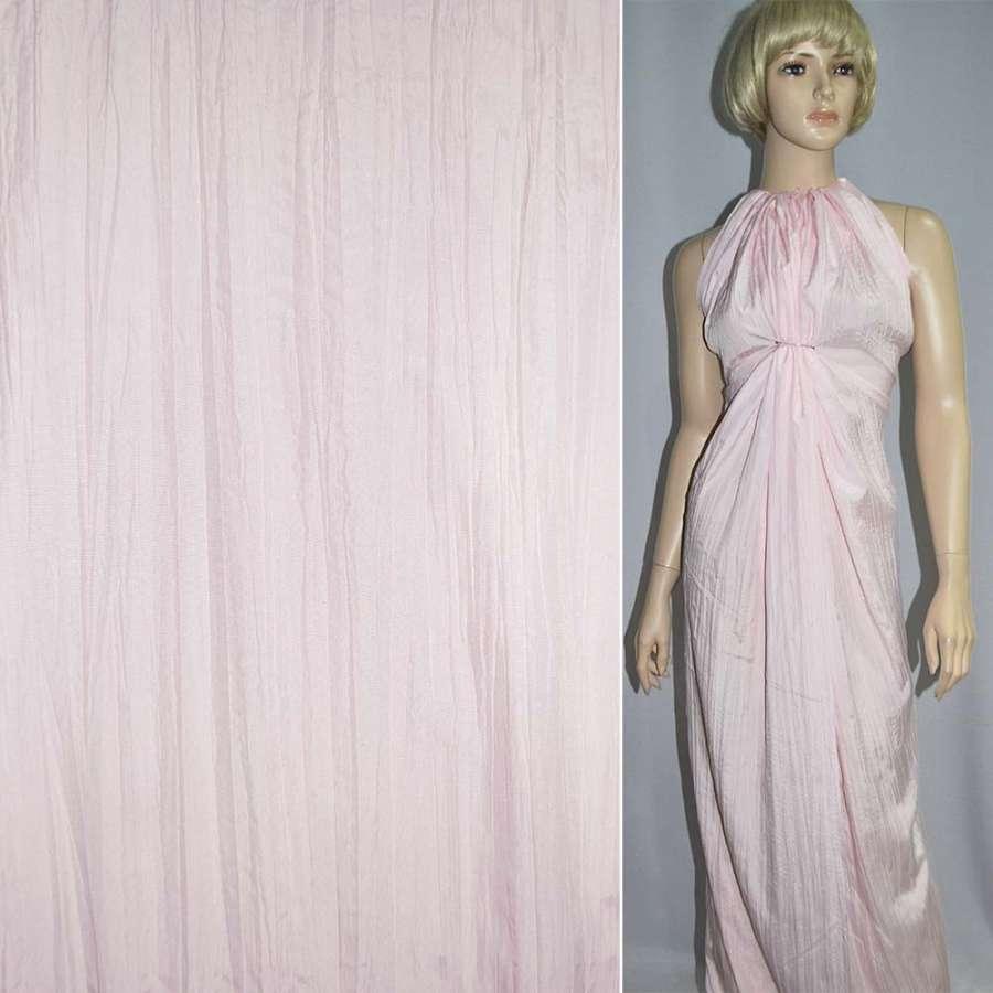 Поплин жатый бледно-розовый ш.140