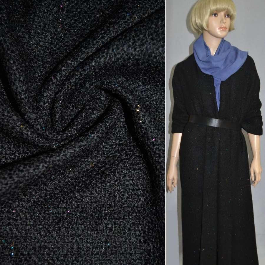 Букле черное с разноцветным люрексом ш.150 см.