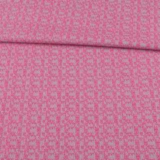 Рогожка розово-серая ш.150
