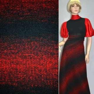 Букле в чорно-червоні смуги ш.150