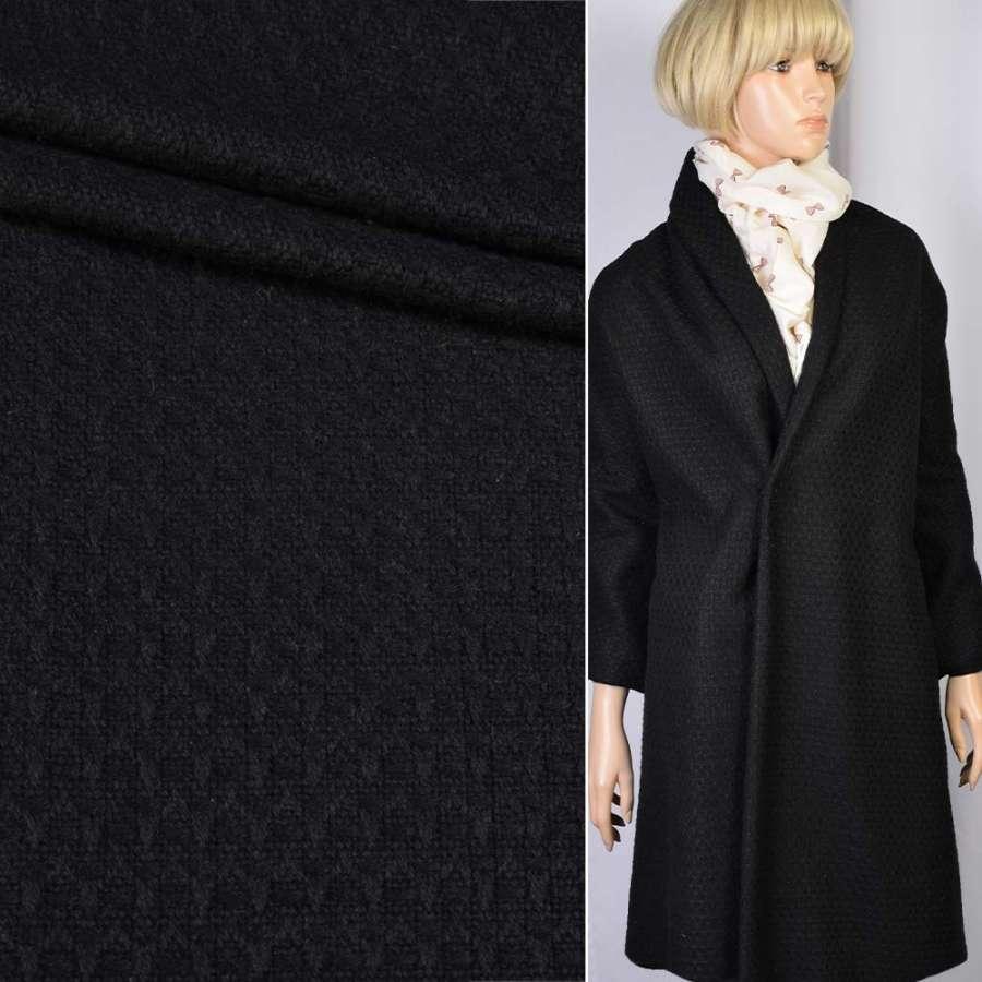 Рогожка-шанель пальтовая черная ш.150
