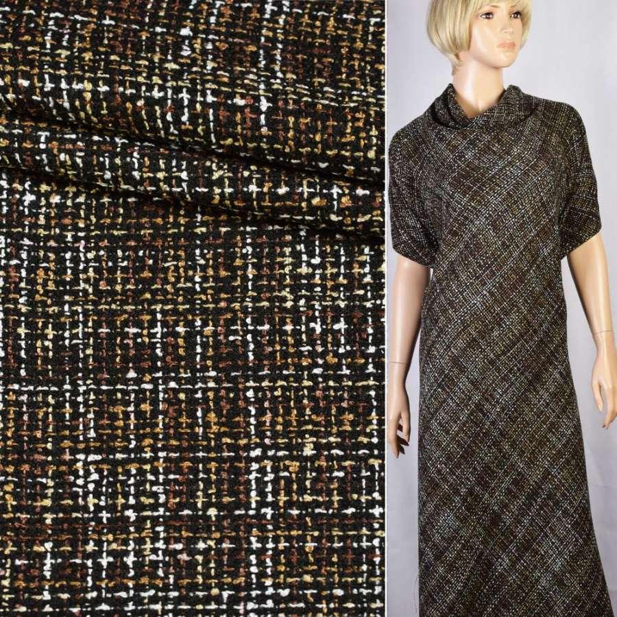 Рогожка черно-коричнево-белое плетение ш.148