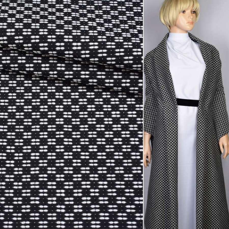 Шанель рогожка бело-черная шахматка ш.150