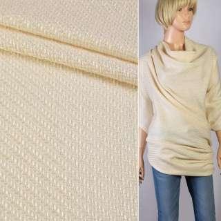 Рогожка плетение елочка молочная ш.149