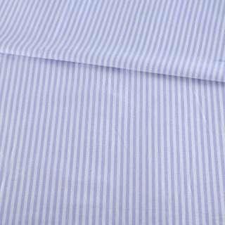 Ткань рубашечная в бело-голубую полоску 3мм, ш.145