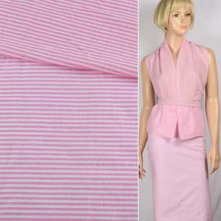 Ткань рубашечная в бело-розовую поперечную полоску, ш.145
