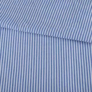 Ткань рубашечная в бело-голубую полоску, ш.145